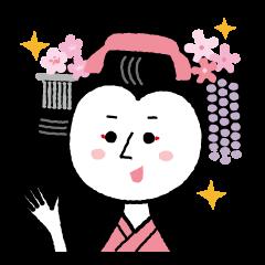 Maikohan of Kyoto
