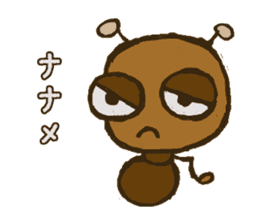 Mushi-kun Insecta Message sticker #1272534