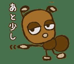Mushi-kun Insecta Message sticker #1272536