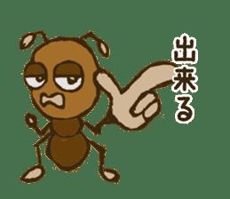 Mushi-kun Insecta Message sticker #1272538
