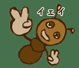 Mushi-kun Insecta Message sticker #1272539