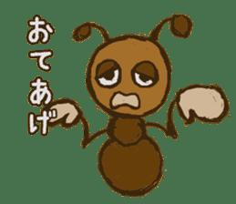 Mushi-kun Insecta Message sticker #1272540