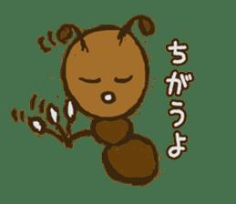 Mushi-kun Insecta Message sticker #1272541