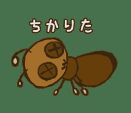 Mushi-kun Insecta Message sticker #1272546
