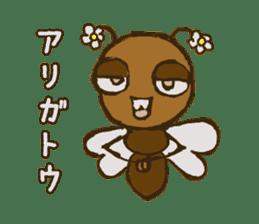Mushi-kun Insecta Message sticker #1272554