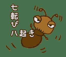 Mushi-kun Insecta Message sticker #1272561
