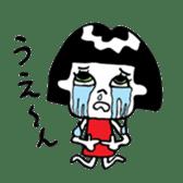 Masako sticker #1272839