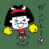 Masako sticker #1272840