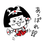 Masako sticker #1272849
