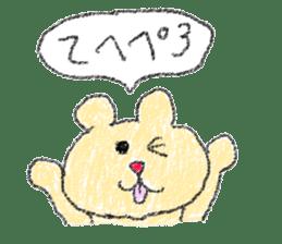 doodling part13 sticker sticker #1273115