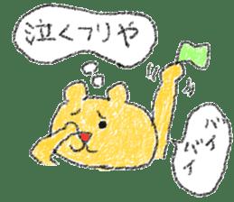 doodling part13 sticker sticker #1273135