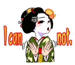 Maiko in Kyoto(English) sticker #1274020