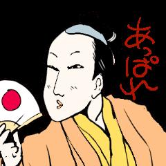 wakatono!!