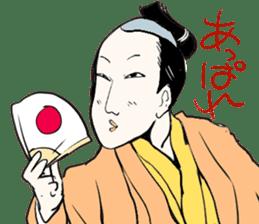 wakatono!! sticker #1274602