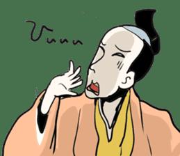 wakatono!! sticker #1274604