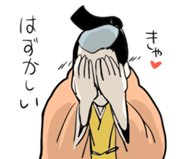 wakatono!! sticker #1274605