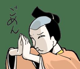 wakatono!! sticker #1274606