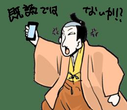 wakatono!! sticker #1274609