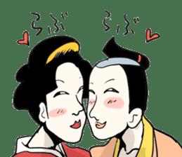wakatono!! sticker #1274615