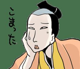 wakatono!! sticker #1274617