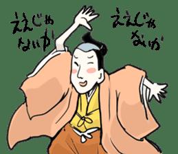 wakatono!! sticker #1274618