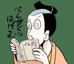 wakatono!! sticker #1274619