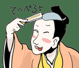 wakatono!! sticker #1274622