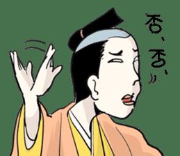 wakatono!! sticker #1274624