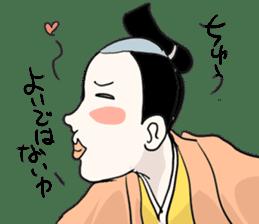 wakatono!! sticker #1274633