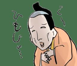 wakatono!! sticker #1274634