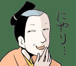 wakatono!! sticker #1274635