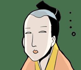 wakatono!! sticker #1274636