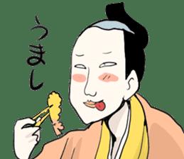 wakatono!! sticker #1274637