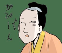 wakatono!! sticker #1274638