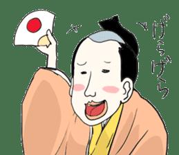 wakatono!! sticker #1274639