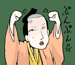wakatono!! sticker #1274641