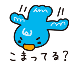 Bird to find happiness sticker #1275645