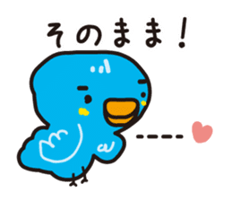 Bird to find happiness sticker #1275646