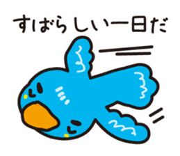 Bird to find happiness sticker #1275649