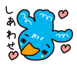 Bird to find happiness sticker #1275652