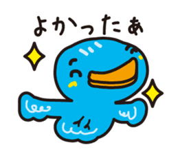 Bird to find happiness sticker #1275653
