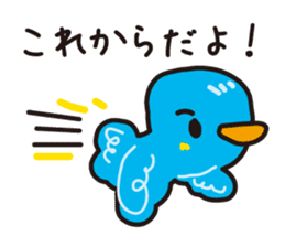 Bird to find happiness sticker #1275657