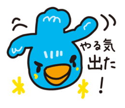 Bird to find happiness sticker #1275658