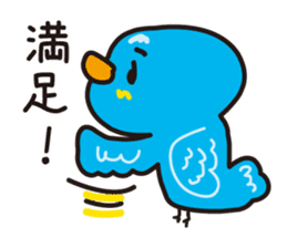 Bird to find happiness sticker #1275659