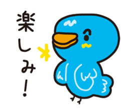Bird to find happiness sticker #1275660