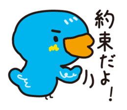 Bird to find happiness sticker #1275663