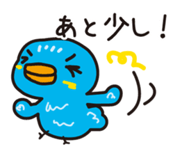 Bird to find happiness sticker #1275665
