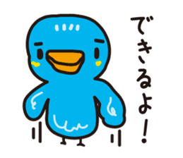 Bird to find happiness sticker #1275668