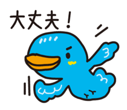 Bird to find happiness sticker #1275669
