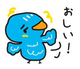 Bird to find happiness sticker #1275670